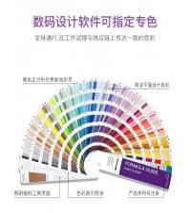 China CU Paint Color Cards Formula Guide Visualize Communicate GP1601A Pantone For Graphics wholesale