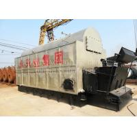 China Professional Coal Fired Steam Boiler Wood Pellet Steam Generator For Food Mill wholesale
