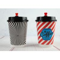 Buy cheap Beautiful Double wall Custom Printed Paper Cups Insulated Paper Cups with Coffee Lids from wholesalers