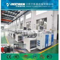 China PVC glazed tile making machine/ASA pvc synthetic resin roof tiles production line machine in China wholesale