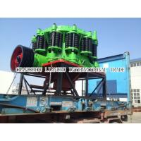 China Mining Rock Crushing Equipment Overloading Protection , PYB - 900x Gold Crusher Machine on sale