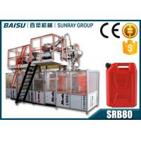 China SRB80 27.5KW HDPE Blow Moulding Machine Plastic Spare Fuel Tank Gasoline Tank Making wholesale