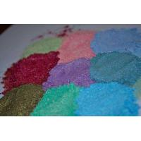 China chameleon series mica pearl pigment for printing ink and paint and plastic wholesale