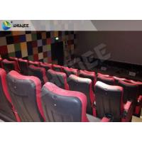 China Red / Black 4D Movie Theater , 4D Motion Seat Is Main Technology For Cinema Hall wholesale
