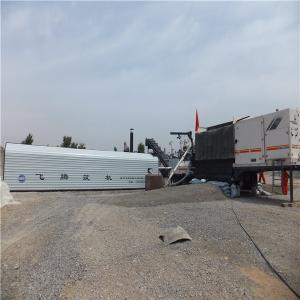 China Steel Plate Asphalt Tank , 40m3 Horizontal Road Construction Heavy Equipment wholesale