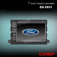 China CS-F011 Car DVD PLAYER With GPS FOR Ford Fusion / Edge Explorer / Expedition  / Five Hundreds / Must wholesale