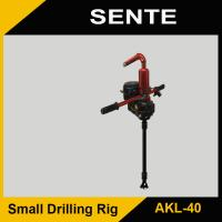 Quality Hot sale ,electric, garden use, small AKL-40 portable water well drilling for sale