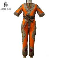 China Yellow Dashiki African Print Jumpsuit Designs , African Wax Prints Pants wholesale