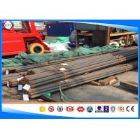 China SUJ4 Bearing Steel Bar Alloy Steel Material Round Shape Diameter 10-350 mm wholesale