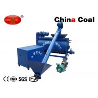 China Foam Concrete Machine Heavy Duty Construction Equipment 150kg 4 Parts on sale