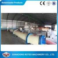 Quality Wood chips Rotary Drum Dryer Drying Machine GHG 2.2*12  1.2 t/h for sale