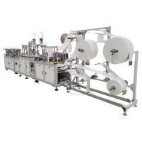 China Professional Mask Manufacturing Machine , Kn95 Face Mask Maker Machine wholesale