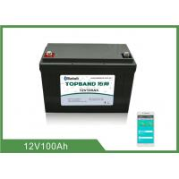 China Bluetooth RV Camper Battery 12V 100AH LiFePO4 Heating Film For Camper Van Motorhome wholesale