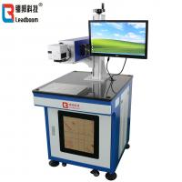 China High-frequency transformer or cable laser stripping machine or laser peeling machine wholesale