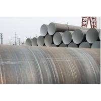 China API5L SSAW Steel Pipe As - rolled Heat - treated Temporary External Coating wholesale
