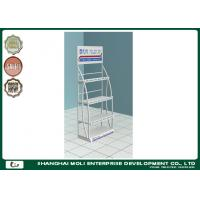 Quality Custom Eco - friendly four tier wire metal floor standing oil display rack for sale
