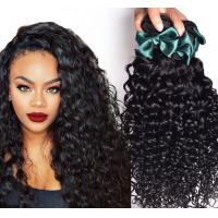 8A Natural Wave Brazilian Curly Hair Extensions Without Synthetic Hair