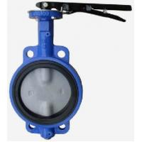 Quality Red Worm type XD371X Signal Butterfly Valve for sale