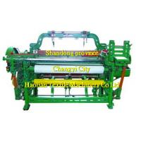 China 1511 56inch weaving machine shuttle loom and spare parts wholesale