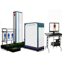 China drug & bomb scanner special for airport ,prison , law court , mine wholesale