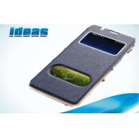 China Silver Customized Mobile Phone Protective Covers Accessories , Good Quality wholesale