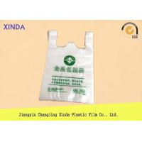 Quality Customed HDPE LDPE Plastic supermarket shopping T shirt bags carrying bags for sale