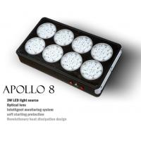 China 360W LED Grow Light Apollo 8 Good for Any Plant wholesale