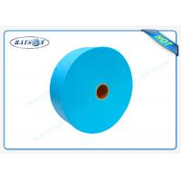 Quality Custom Soft 100% Virgin PP Non Woven Medical Fabric , OEM Medical Nonwovens for sale