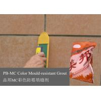 China Various Color Wall Tile Grout , Waterproofing for Cement Tiles or Stone Materials wholesale