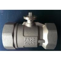 China Motorised 3 Way Ball Valve DN20 Medium Pressure For HVAC / Heating System wholesale