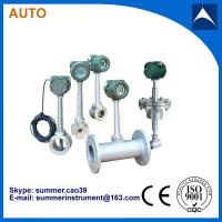 China High quality vortex natural gas flow meter wholesale