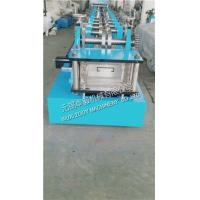 China Chains Driven CZ Purlin Roll Forming Machine With Pre - Punching For The Roofing Project wholesale