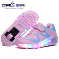Quality Comfortable Customized Light Up LED Children Shoes with 7 Colors for sale