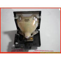 Quality SANYO POA-LMP73 projector lamp for sale
