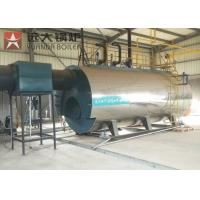 China Automatic Industrial WNS Gas Oil Fire Tube Boiler Wet Back Structure on sale
