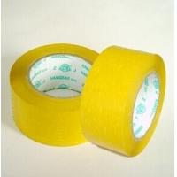Quality adhesive Bopp industrial workshop box Sealing Water Activated tape for sale