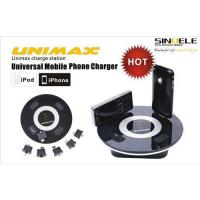China Universal charger / 6 cell phones charging at the same time wholesale