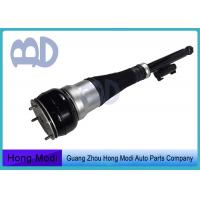China Rear Air Suspension Shock For Mercedes-Benz W222  2223205313 Air Spring Strut Shock wholesale