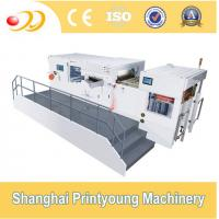 China Automatic Flat Bed Die Cutting Machine For Cardboard Boxes White Board wholesale
