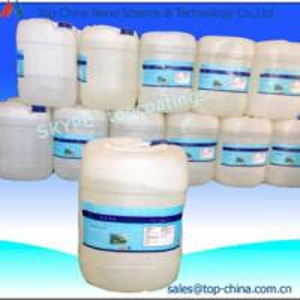 China Nano fire retardant coating wholesale