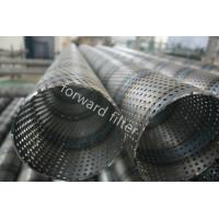 China Stainless Steel Water Well Sand Screen Metal Mesh Screen Long Working Life wholesale