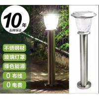 Quality Stainless steel H60cm 1W landscaping ground mounting lights solar garden lawn for sale