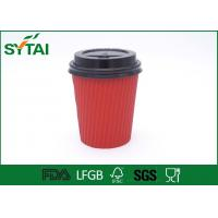 China Takeaway Hot Drinking Ripple Paper Cups Disposable With Lids , Custom Logo on sale