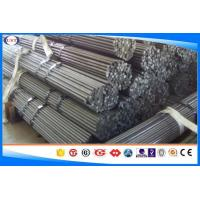 China 1020 Cold Finished Steel Bar, Diameter 2-100 Mm Cold Drawn Round Bar wholesale