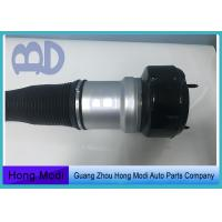 China Aluminimun Air Suspension Repair Kit For Mercedes Benz Air Suspension Shock 2213204913 wholesale