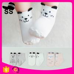 China 17 Wholesale 69%cotton 25%Polyester fiber 6%spandex Sweet Sleepy Bear Owl Baby Girls BoysToddlers Winter Children Socks wholesale