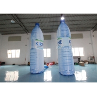 China Tarpaulin Inflatable Advertising Drinking Bottles For Promotion wholesale