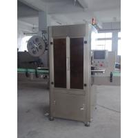 China Different Box Shapes Automatic Packing Machine AC380V 50HZ One Way Transmission wholesale