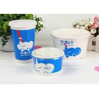 China Two Sided Poly - Coated Cold Paper Cups With Lids And Straws Eco Friendly wholesale