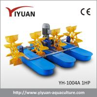 China 2hp, 1.5kw , high quality paddlewheel aerator on sale